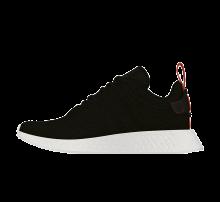 Adidas NMD R2 Core Black / Future Harvest