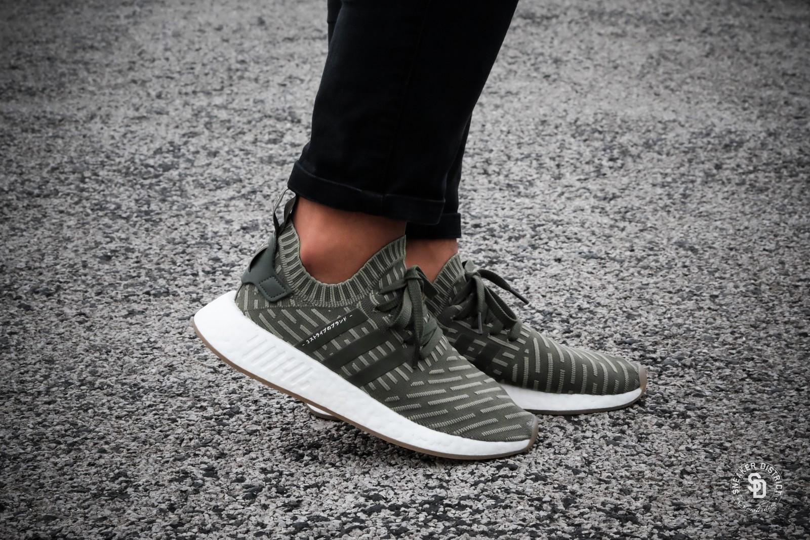 Adidas Women's NMD R2 Primeknit Green