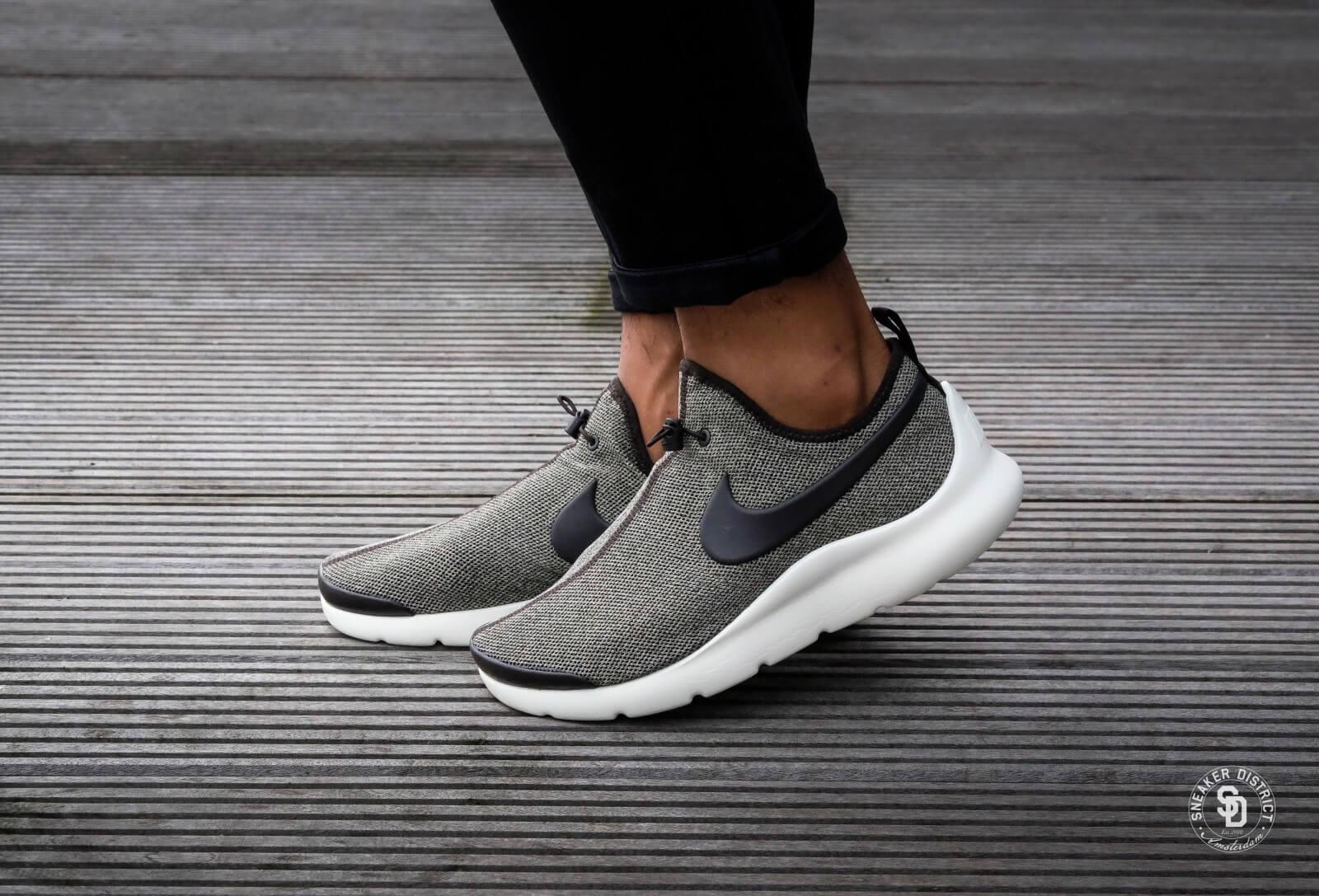 Nike Aptare SE Khaki / Vervet Brown